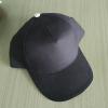 生产供应纯棉棒球帽 大量批发棒球帽 棒球帽定制